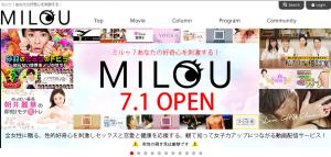 MILOU TOP