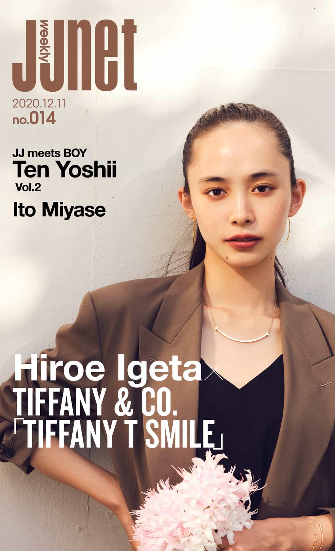 weekly JJnet No.014